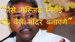 DB LIVE | 6 FEB 2017 | Vinay Katiyar give controversial statement on Ram Mandir