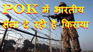 DB LIVE | 7 FEB 2017 | Army made to pay rent to PoK land: CBI; FIR lodged