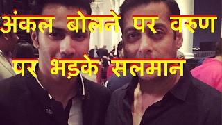 DB LIVE | 7 FEB 2017 | Why Salman Khan wanted to slap Varun Dhawan