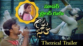 Rama Chakkani Sita Trailer | Telugu Movie Trailers 2019 | Top Telugu TV