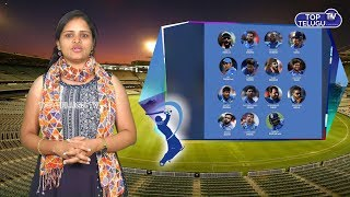 Indian Team Squad: BCCI announces India World Cup Team for 2019 | Top Telgu TV