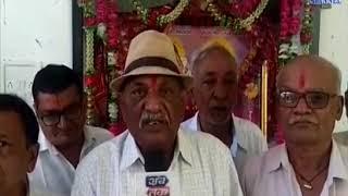 Bagsra : The festival of Bhavani Mataji has been organized