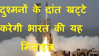 DB LIVE | 11 FEB 2017 |  The successful test of ballistic missile interceptor