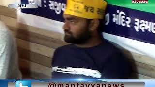 Surat: Hardik Patel met PAAS convener Dharmik Malaviya & Nikunj Kakadiya
