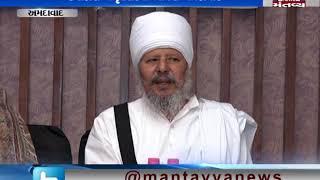 Ahmedabad: Celebration of 550th Prakash Parv of Guru Nanak Dev Ji