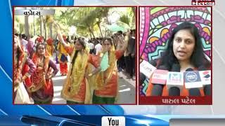 Vadodara: Parul university organized 'Doom fest' | Mantavya News