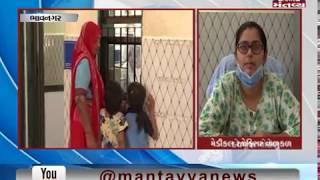 Bhavnagar: People facing problem due to shortage of medical staff | Mantavya News