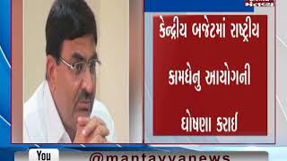 Rajkot:Dr Vallabh Kathiria appointed as National Chairman of 'Rashtriya Kamdhenu Aayog'