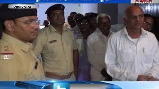 Sabarkantha: Vote Counting of Sabar Dairy Begins | Mantavya News