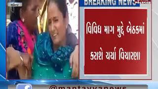 Gandhinagar: Gujarat Primary Teachers strike has been suspended | Mantavya News