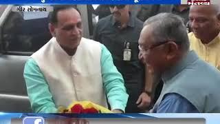 Gir Somnath: CM Vijay Rupani offers prayers at Somnath Temple | Mantavya News