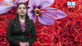 केसर के फ़ायदे|Health Benefits Of Saffron|Health Tips In Hindi|benefits of Kesar #HealthLive