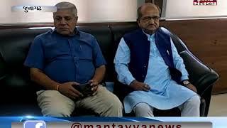 Junagadh:Ganpat Vasava & Vibhavariben Dave have done the inspection of Shivratri Kumbh Mela