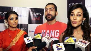Special Screening Of The Short film Seasoned With Love' | Sudhanshu Pandey | Richa Sony | Flora