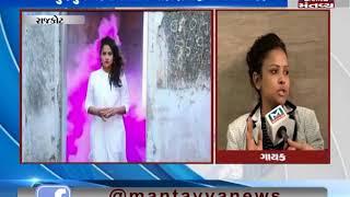 Rajkot: Jessica Nandaniya sing a song related to Pulwama attack | Mantavya News