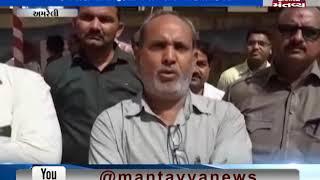 Amreli: Health Department employees on Strike for their demands | Mantavya News