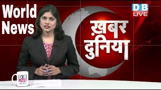 International News of the week | International News |International News Round-Up |Sarvamitra Surjan