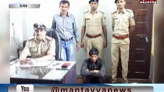 Kutch police arrested Thief Sabir Bhati