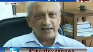 Goa Cm Manohar Parikar Admited To The Medical College Hospital