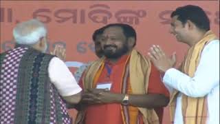 PM Shri Narendra Modi addresses public meeting in Sambalpur, Odisha : 16.04.2019