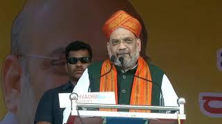 Shri Amit Shah addresses public meeting in Davanagere, Karnataka : 16.04.2019