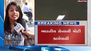 Ahmedabad: Students' views on IAF air strike in Pakistan | Mantavya News