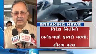 Gujarat Energy Minister Saurabh Patel's statement on IAF air strike in Pakistan | Mantavya News