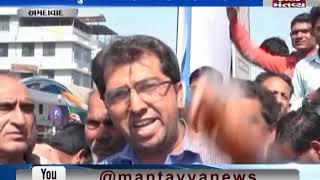 Ahmedabad: People' views on IAF air strike in Pakistan | Mantavya News