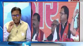 IAF strikes terror camps in Pakistan: Debate - 2:30 PM | Mantavya News
