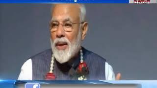 Delhi: PM Narendra Modi Unveils 800 Kg Bhagavad Gita | Mantavya News