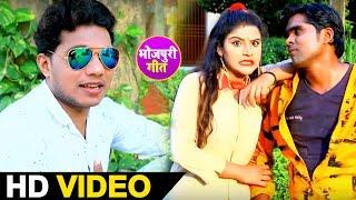 राजू यादव का धमाकेदार वीडियो 2019 - (ARKESTA WALI ANKH MARE) - Raju Lal Yadav & Kavita Yadav