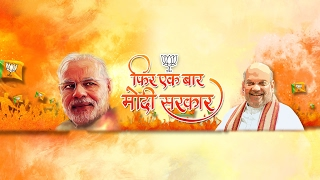 PM Shri Narendra Modi addresses public meeting in Korba, Chhattisgarh : 16.04.2019