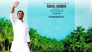 LIVE: Congress President Rahul Gandhi addresses public meeting in Pathanamthitta,  Kerala