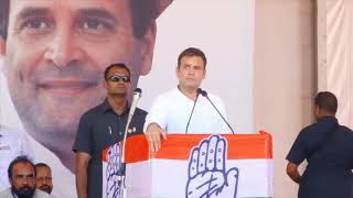 Congress President Rahul Gandhi addresses public meeting in Kollam, Kerala