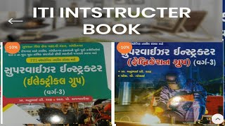 ITI Supervisor Instructor book 2019 || Books for iti instructor bharti 2019