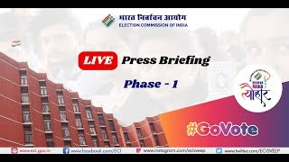 ECI Press briefing - Phase 1