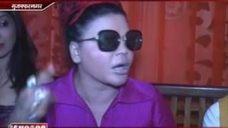 Rakhi Sawant Say: बॉलीवुड में हैं कुश गधार कलाकार, कुश भी कर सकते हैं वो