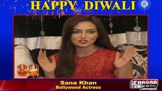 Sana Khan (Bollywood Actress) Diwali Wishes Only On Khabar Har Pal India