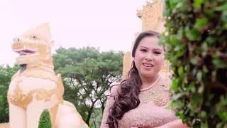 Myanmar - Vaishnav Jan Toh Tene Kahiye