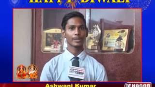 Ashwani Kumar Video Editor | Khabar Har Pal India | Deepawali Wishes