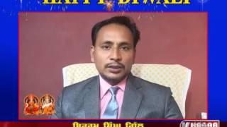 Bikram Singh Gill CEO & Chief Editor | Khabar Har Pal India | Deepawali Wishes