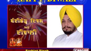 Sarbjot Singh Owner Mid Towen Amritsar | Deepwali Wishes | Khabar Har Pal India