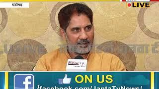 Haryana BJP President Subhash Barala Exclusive Interview || Janta TV