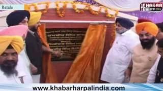 Sukhbir Badal Announce Batala Candidate As Lakhbir Singh Lodhinagal