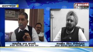 Akali Vs BJP On Batala Constancy