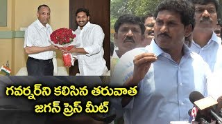 YS Jagan LIVE | YSRCP | AP NEWS LIVE | Elections 2019 | YS Jagan Meets Governor | Top Telugu TV