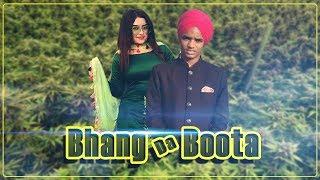 Bhang Da Boota l Mukh Mantri , OG Feat Sony Maan l New Punjabi Song l Dainik Savera