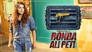Ronda Ali Peti | Shehnaz Gill | New Reply Or New Punjabi Song | Dainik Savera