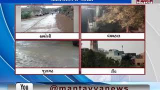 light rain received in Amreli, Panchmahal, Junagadh & Diu   Mantavya News