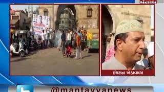 Ahmedabad: Feeling of joy among the people after IAF air strike in Pakistan | Mantavya News